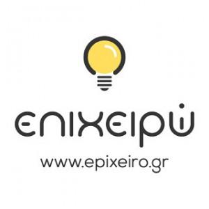 Epixeiro_web-300x300