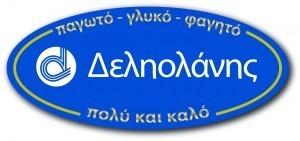 LOGOTYPO-POLUKALO-300x141-300x141
